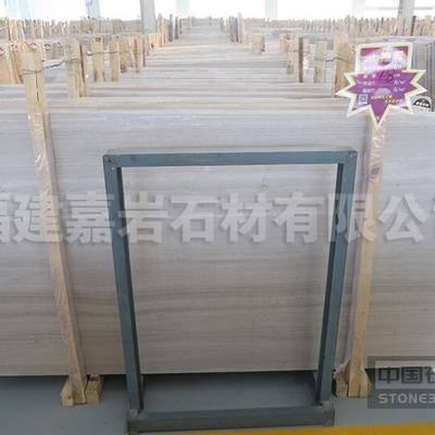 白木纹大理石台面板