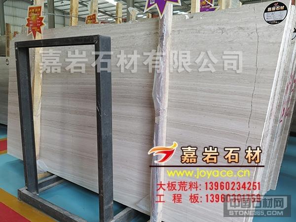 贵州白木纹大板 超大板面