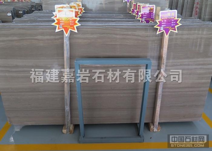 大量供应咖啡木纹大板