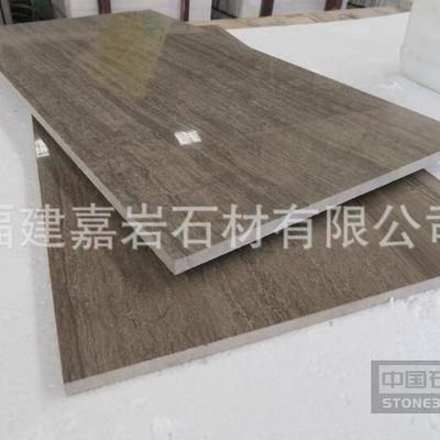 贵州木纹石 灰木纹大理石薄板