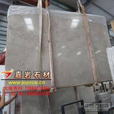 白木纹大板1.8cm厚反切面