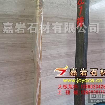 嘉岩石材 A级白木纹大板1.8cm厚特价促销