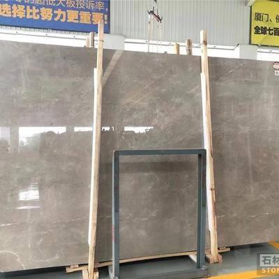 工程超值用板 1.8厚古堡灰