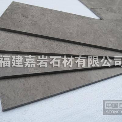 灰木纹反切面工程板酒店装修材料