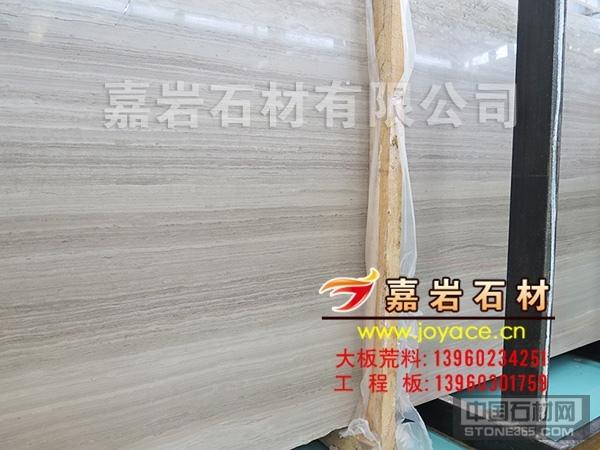 厂价批发 精品贵州白木纹大板1.8cm厚