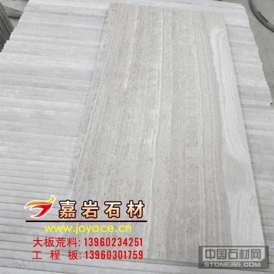 贵州白木纹薄板工程板 水头石材