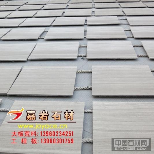 贵州白色木纹大理石工程板