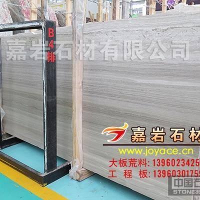 厂家批发 白木纹大板