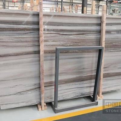水头石材厂家供应蓝金沙木纹