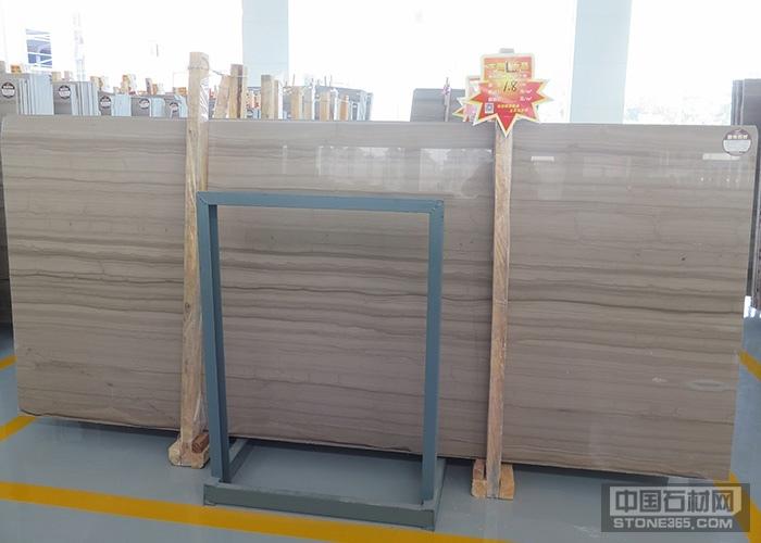 贵州雅典木纹大板批发