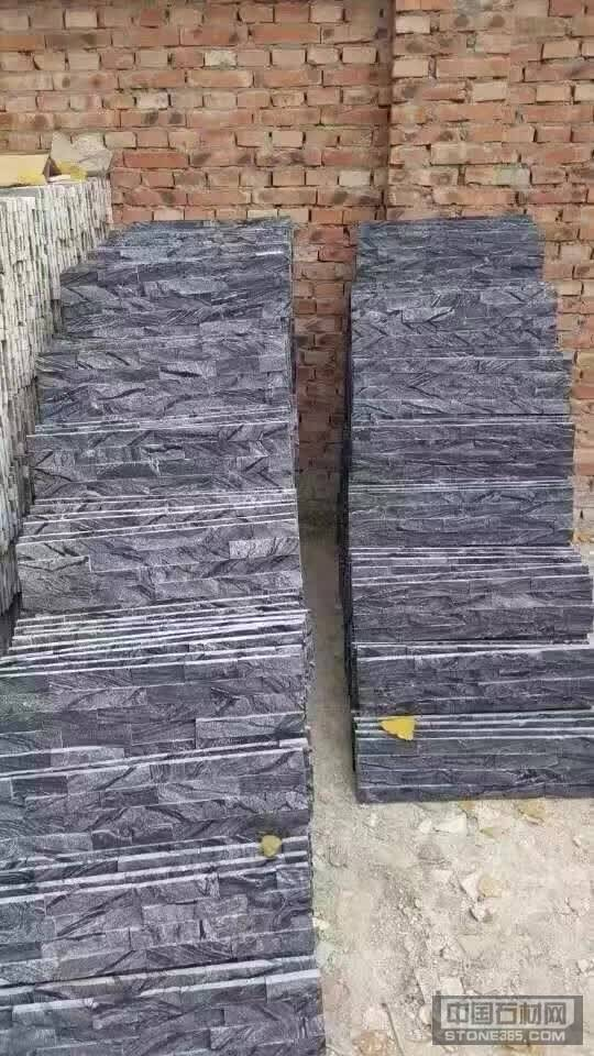 河北板岩文化石3