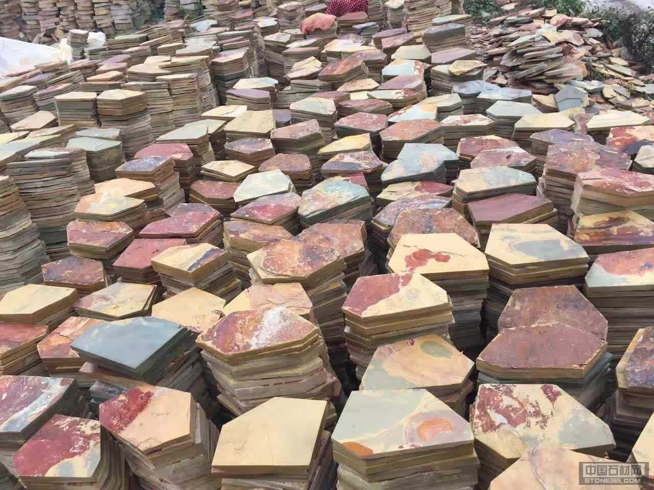 板岩文化石蘑菇石2