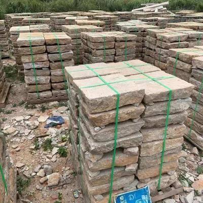 黄锈石护墙石垒墙石天然板岩石