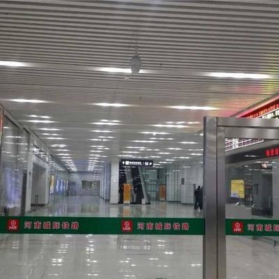 机场城铁2