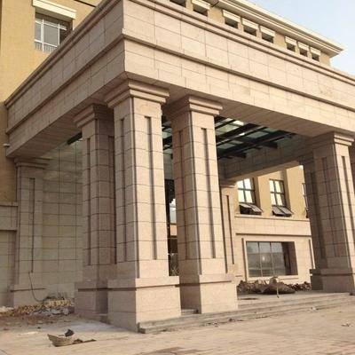 重庆公安局