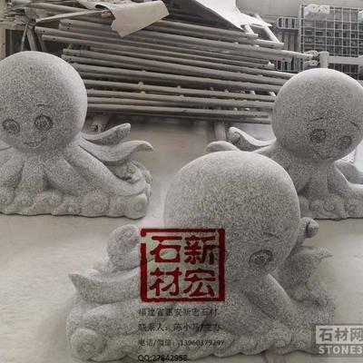 供应章鱼石雕