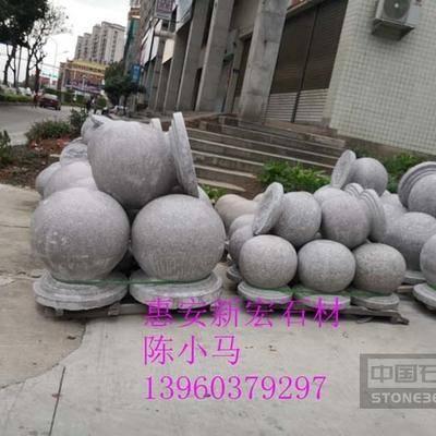 供应石材圆球车止石