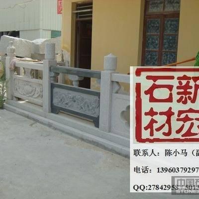 供应石材栏杆