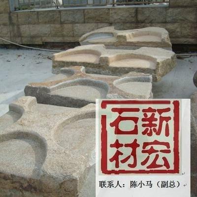 供应石材桌椅板凳