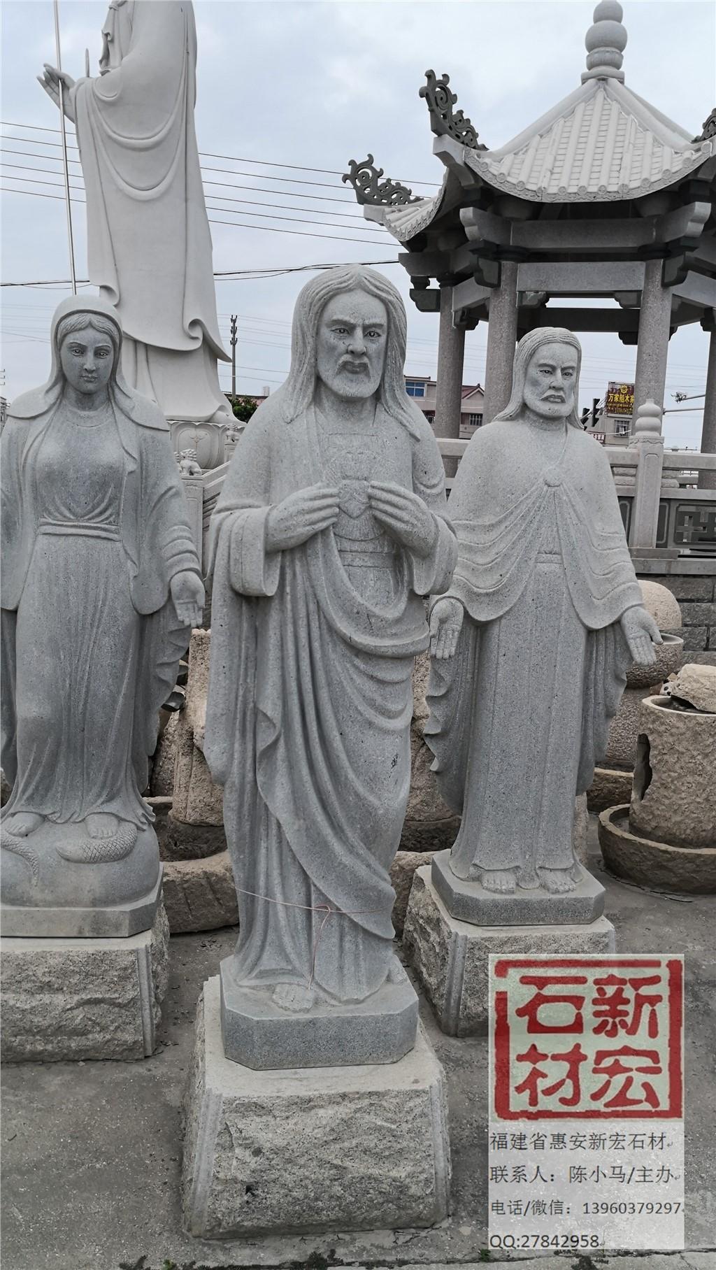 供应耶稣雕像