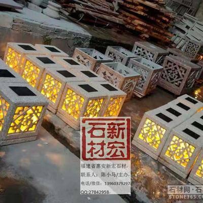 供应太阳能石灯