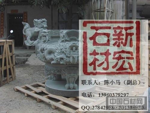 供应石雕香炉