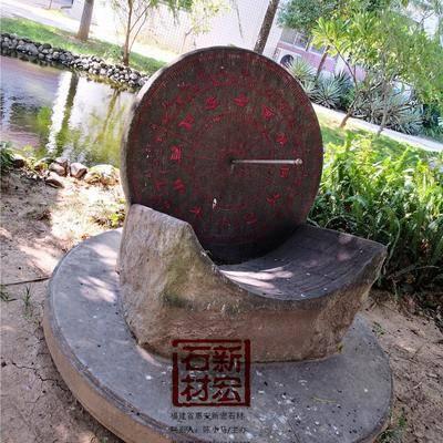 供应石雕日冕