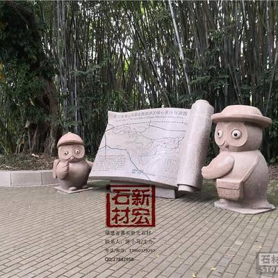 供应石雕指示牌