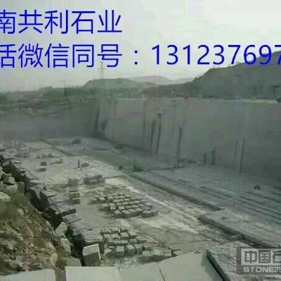 白麻石材生产厂家