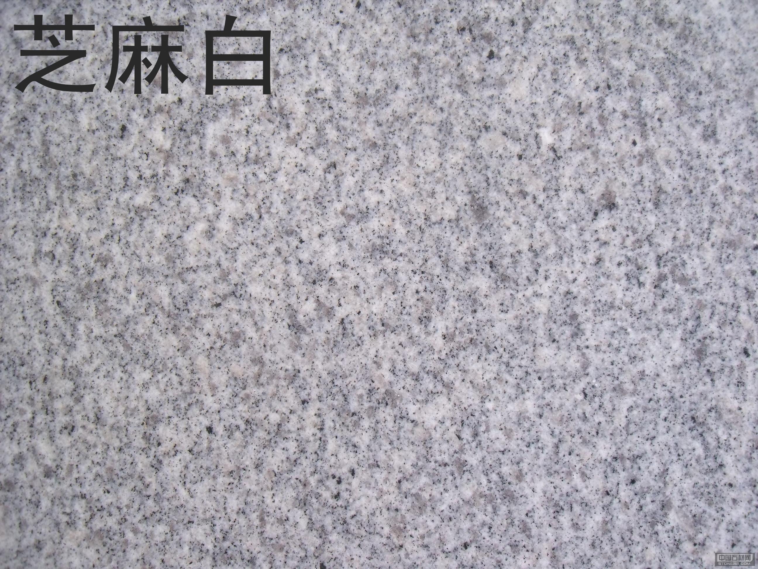 河南泌阳石材厂