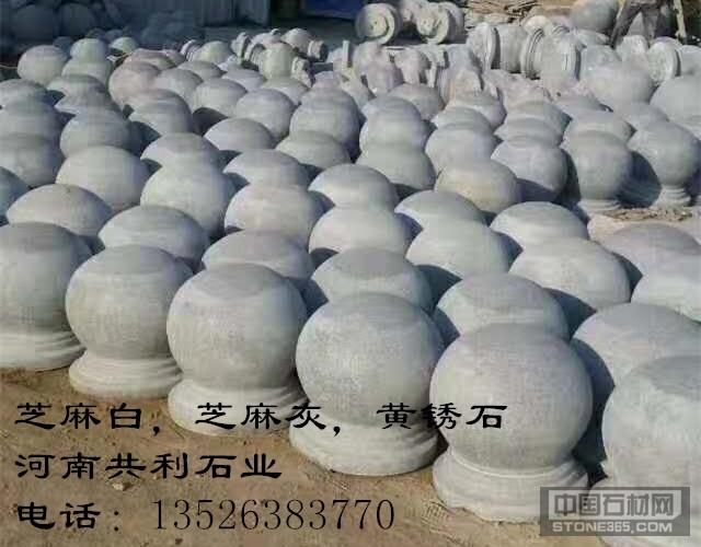 芝麻灰石材廠,河南芝麻灰石材