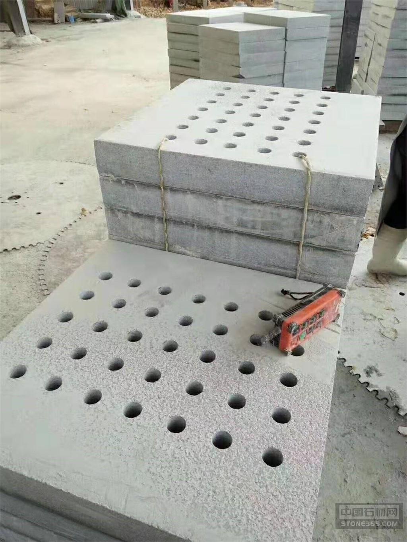 芝麻灰石材火烧板_河南共利石业