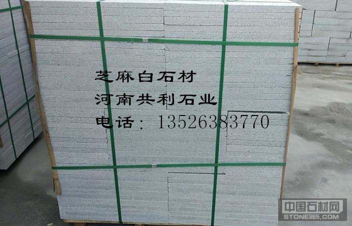 河南芝麻白石材厂,河南共利石业