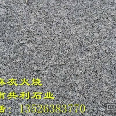 河南芝麻灰石材/河南泌阳红石材