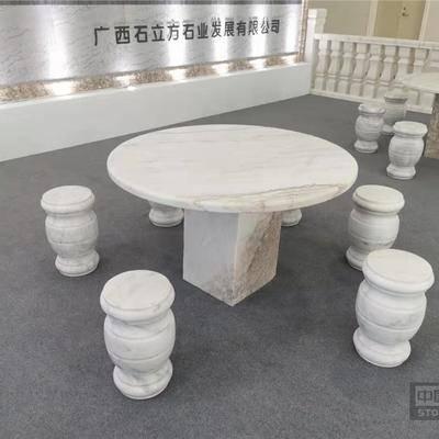 石制家具大理石桌凳