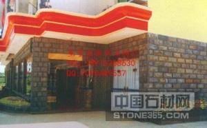 青石板文化石蘑菇砖纯天然打磨