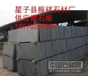 供应阳江青石板生产厂家批发价格