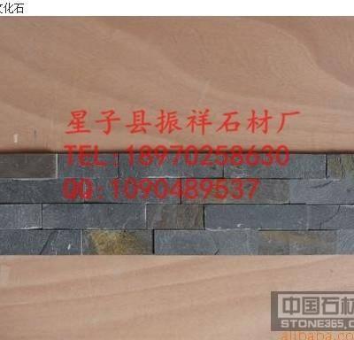 供应板岩地板批发厂家 板岩地板