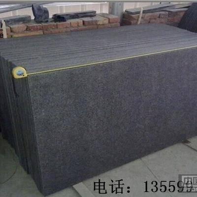 福鼎黑bwin G684