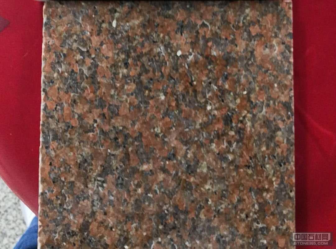 敦煌红花岗岩