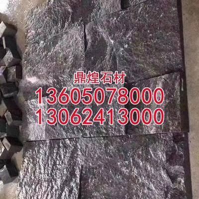 芝麻黑蘑菇石g654干掛板批發