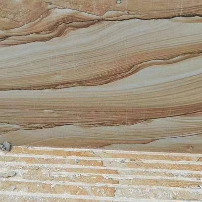 山水文砂岩