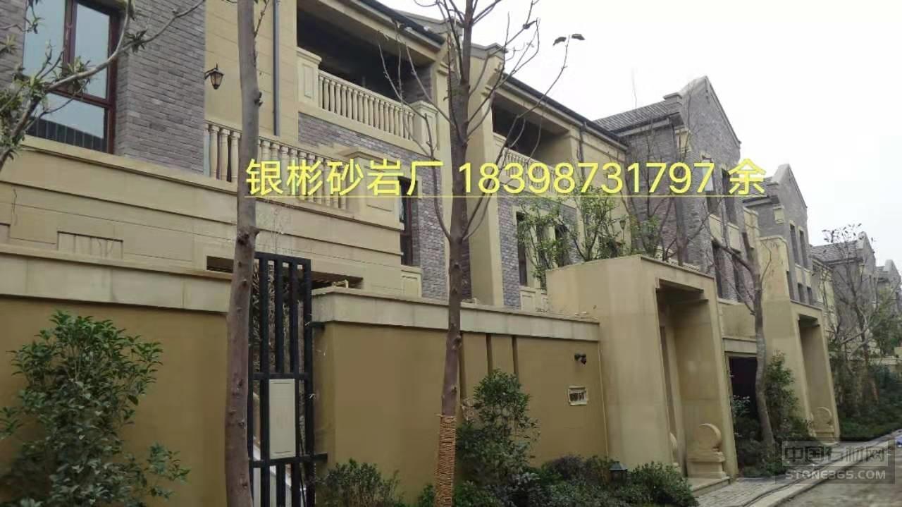 浙江嘉兴市香橼别墅小区