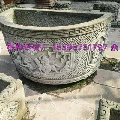 灰砂岩艺术水缸