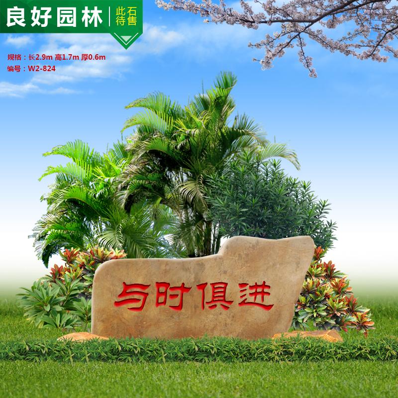 供应广东2米长景观石黄蜡石