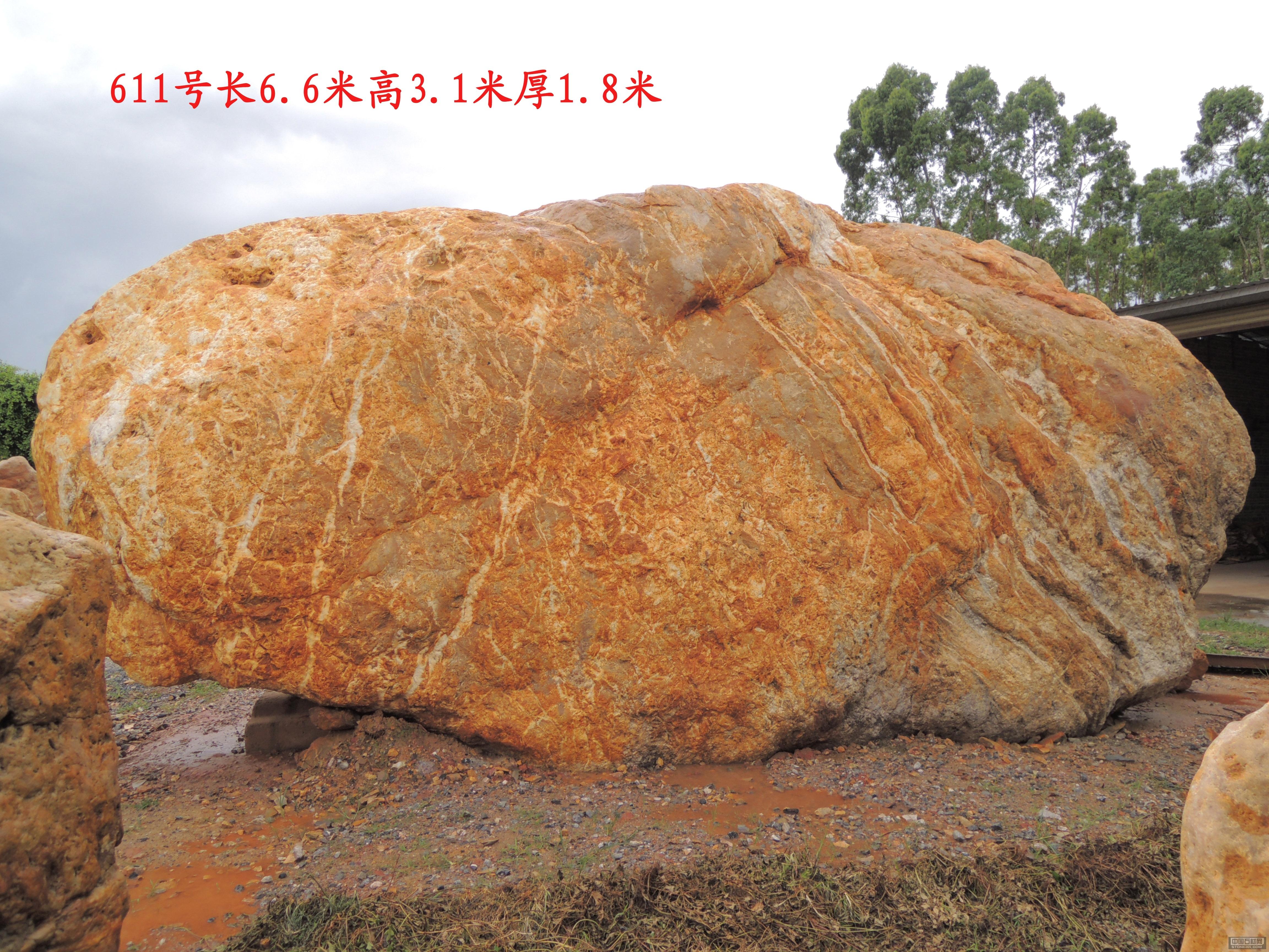 供应景观石刻字石招牌石B90号