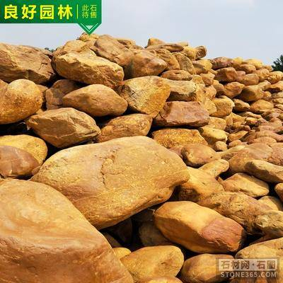 庭院景观吨位黄蜡石溪流驳岸石