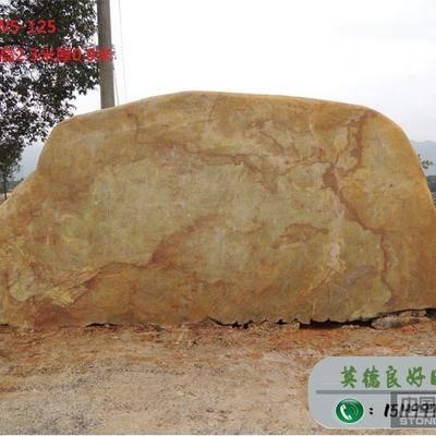 供应黄蜡石、广场景观石价格
