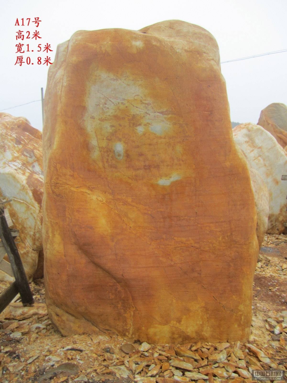 供应黄蜡石、景观石、园林石