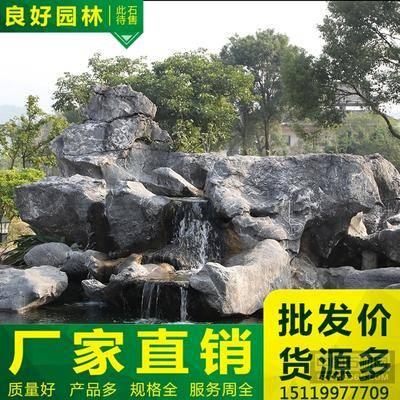 供应英德太湖石假山园林造景